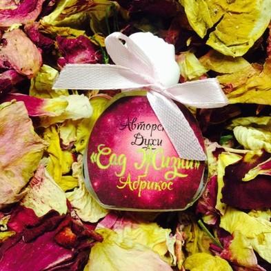 Siordia Parfums Абрикос аромат