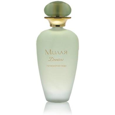 Новая Заря Milaya Le Jour (Милая Дневной) аромат