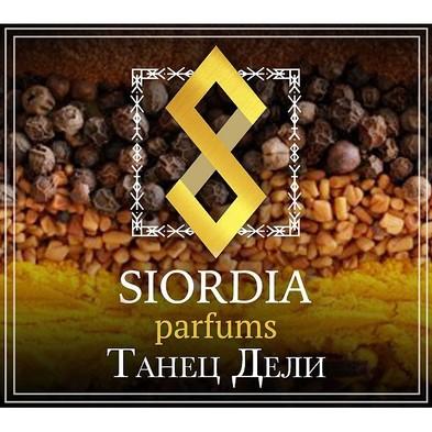 Siordia Parfums Танец Дели