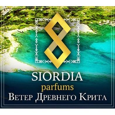 Siordia Parfums Ветер Древнего Крита аромат