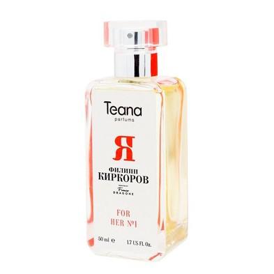 """Teana """"Я"""" для нее от Филиппа Киркорова аромат"""