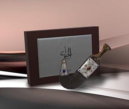 Asgharali Al Khayool - II Attar аромат для мужчин