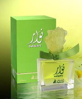 Asgharali Nawar аромат для женщин