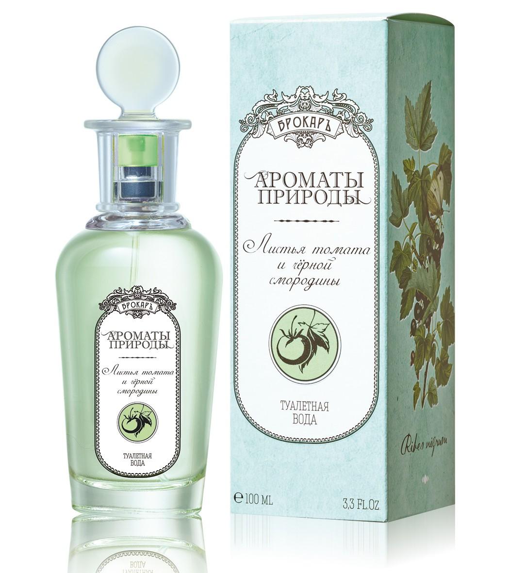 Brocard Листья Томата и Черной Смородины аромат для мужчин и женщин