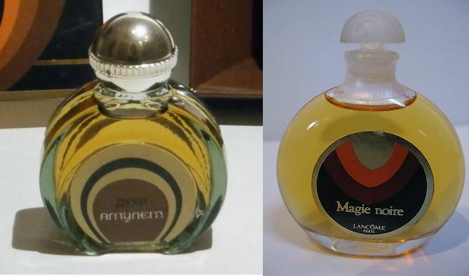 Амулет, Северное сияние и Magie Noir Lancome