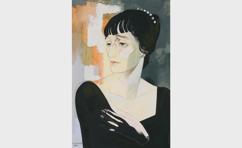 Портрет Анны Ахматовой работы Юрия Анненкова