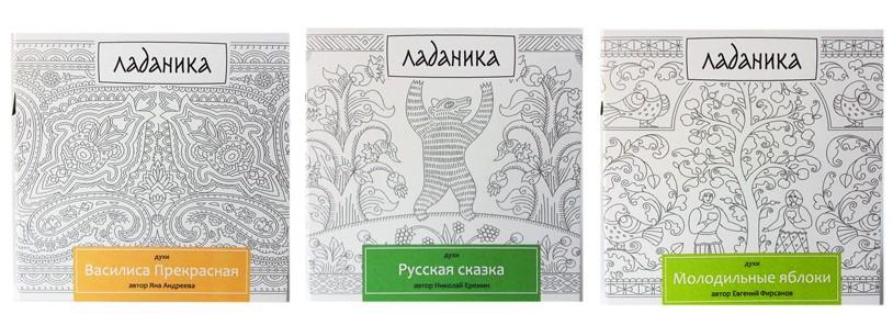Ладаника: ароматы России