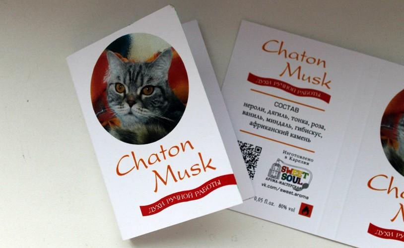 Chatom Musk