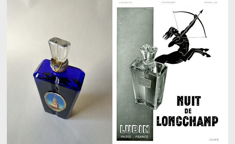 Огни Москвы и Nuit de Longchamp