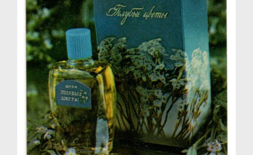 Голубые цветы, винтовой флакон