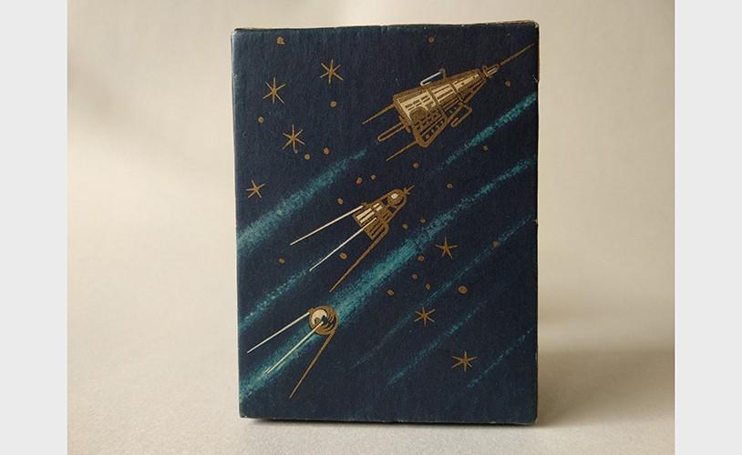 Спутник, Новая Заря, коробка