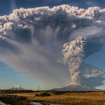 Нота Вулканический пепел