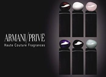 Armani Privé New York: в городе модников