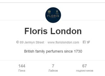 Floris London открывает тайны на Pinterest