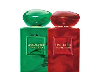 Малахитовые ароматы Armani