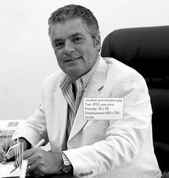 Кристиан Провенцано (Christian Provenzano)