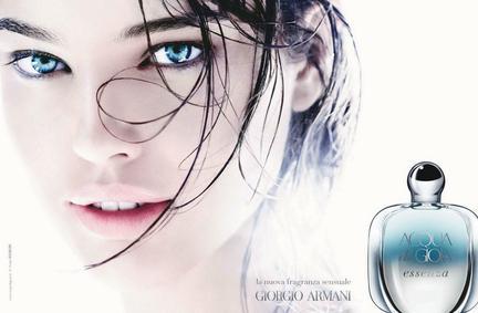 Постер Armani Acqua Di Gioia Essenza