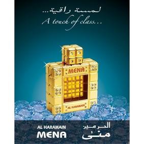 Постер Al Haramain Perfumes Mena