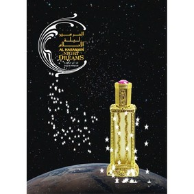 Постер Al Haramain Perfumes Night Dreams