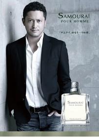 Постер Alain Delon Samouraï Pour Homme