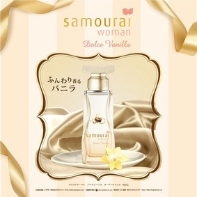 Постер Alain Delon Samourai Woman Dolce Vanilla