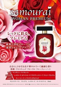Постер Alain Delon Samourai Woman Premium Red Rose