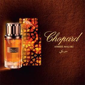 Постер Chopard Amber Malaki