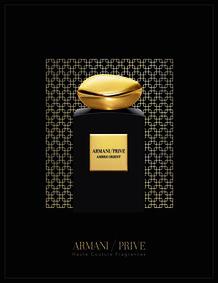 Постер Armani Ambre Orient
