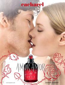 Постер Cacharel Amor Amor Absolu