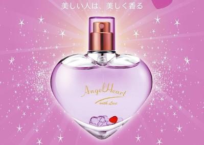 Постер Angel Heart With Love