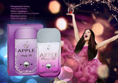 Постер Apple Parfums Apple Simply Me