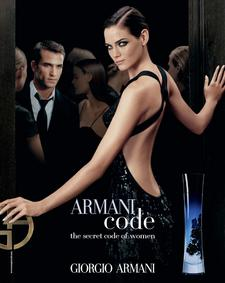 Постер Armani Code for Women