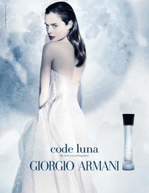 Постер Armani Code Luna