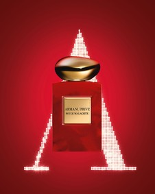 Постер Armani Rouge Malachite L'Or De Russie