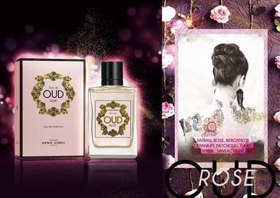 Постер Arno Sorel Bois De Oud Rose