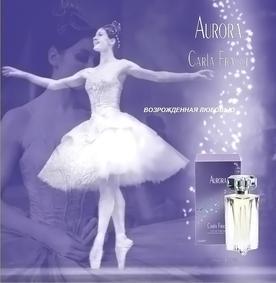 Постер Carla Fracci Aurora