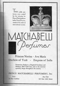 Постер Prince Matchabelli Ave Maria