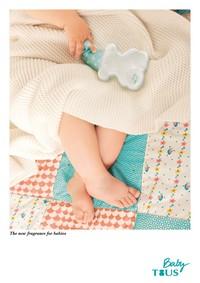 Постер Baby Tous