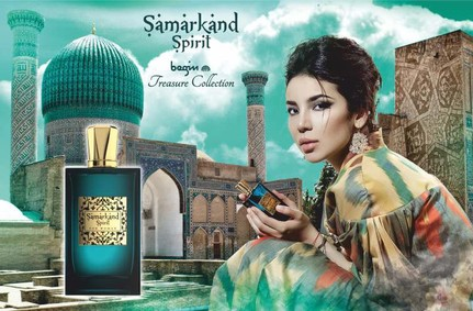 Постер Begim Samarkand Spirit For Woman