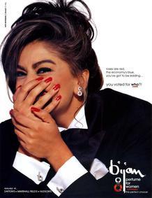 Постер Bijan