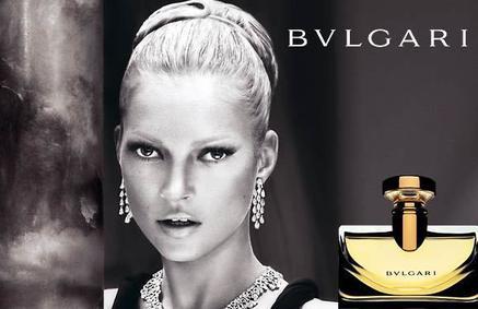 Постер Bvlgari pour Femme