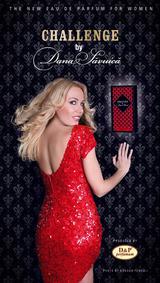 Постер Dana Savuica Challenge