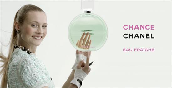 Постер Chanel Chance Eau Fraiche