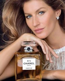 Постер Chanel N°5