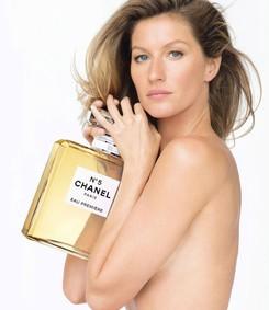 Постер Chanel Nº 5 Eau Première