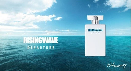Постер Christian Riese Lassen Risingwave Departure 10th Anniversary Edition
