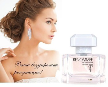 Постер CIEL Parfum Renommée