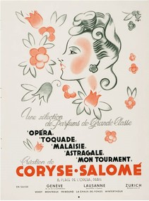 Постер Coryse Salome Tocade