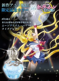 Постер CreerBeaute Sailor Moon Crystal