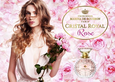 Постер Princesse Marina De Bourbon Cristal Royal Rose